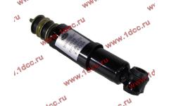 Амортизатор кабины передний F для самосвалов фото Новороссийск